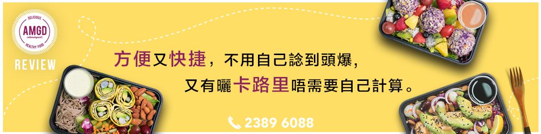 hk-website-review.jpg
