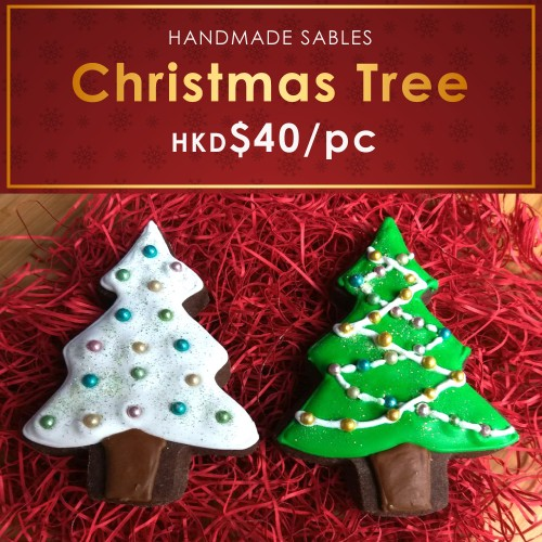 Double X'mas Tree [SOLD OUT]