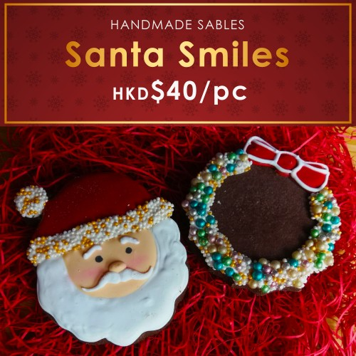 Santa Smiles (SOLD OUT)